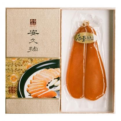 ★★安久號特選からすみ (重量:150g±5%) 日本への國際配送