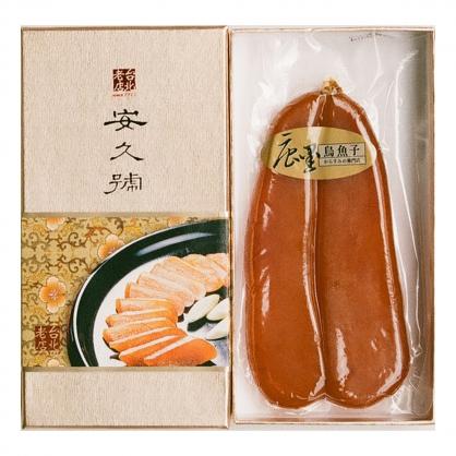 ★★安久號特選からすみ (重量:210g±5%) 日本への國際配送