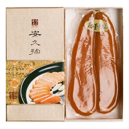 ★★安久號特選からすみ (重量:280g±5%) 日本への國際配送